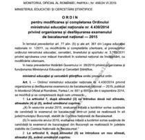 Ministerul Educatiei a modificat procedura de corectare a lucrarilor la BAC 2015