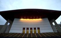 Teatrul National din Bucuresti