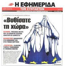 Presa elena despre acordul cu Eurogroup