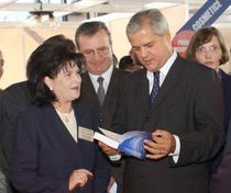 Rovana Plumb, cu Adrian Nastase, in anul 2001