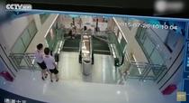 Accident tragic intr-un mall din China