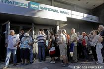 Coada la banci in Grecia