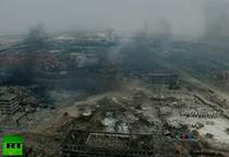Zona exploziilor de la Tianjin