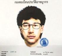 Principalul suspect in atentatul din Bangkok