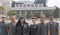 Laibach a cantat in Coreea de Nord