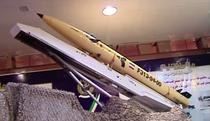 Iranul dezvaluie o noua racheta
