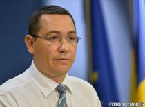 Victor Ponta (foto arhiva)