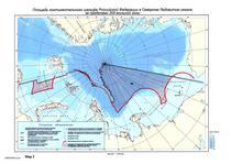 Zona revendicata de Rusia initial in 2001 si apoi in 2015