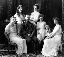 Portretul oficial al familiei imperiale Romanov in 1913