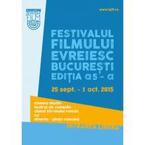 Festivalul Filmului Evreiesc la Bucuresti