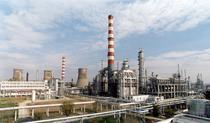 Rafinaria Petrotel-LUKOIL, Ploiesti