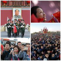 Ziua nationala a Chinei - Piata Tiananmen