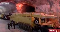 Baza subterana de rachete in Iran