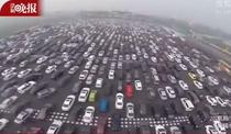 Ambuteiaj de proportii in China