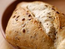 Ce tip de paine ar trebui sa cumparam?