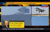 Rossia 24 - live cu subiectul avionului prabusit