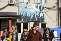 Fabricile de diplome produc multi absolventi si in Balcani