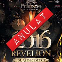 Clubul Princess din Regie anunta ca isi anuleaza petrecerea de Revelion