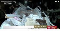 In urma exploziei unei bombe intr-un cartier din Cairo au decedat 9 oameni
