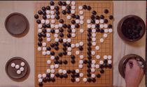 Tabla jocului de Go