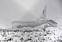 Avionul care a ratat aterizarea la Cluj Napoca
