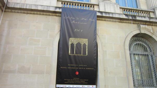 Colectia de Arta Veche Romaneasca (2)
