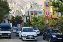 "Masini Renault Logan ""Tondar"" la Teheran"