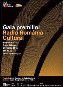 Gala Premiilor Radio Romania Cultural
