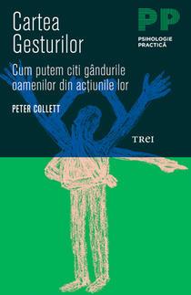 cartea-gesturilor
