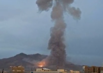 Explozie in centrul Kabulului