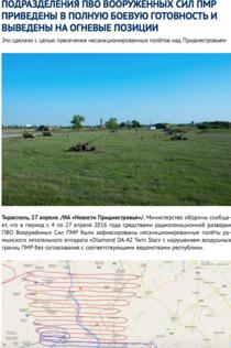 Transnistria pregateste apararea antiariana impotriva unui avion romanesc