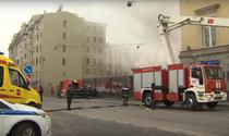 Incendiu la ministerul apararii din Moscova