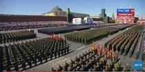 Defilare militara la Moscova