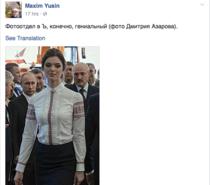 Putin si Lukashenko, vrajiti de o tanara