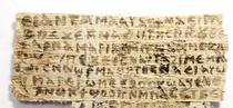 Papirusul in limba copta