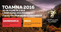Campulung Film Fest, 26-28 august 2016