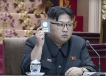 Kim Jong un a primit o noua titulatura