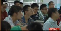 China: Examene de admitere la universitate