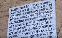 Templul Nabu