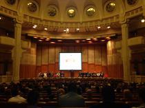 UNPR - Ultima conferinta