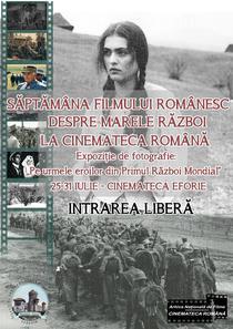 Saptamana filmului romanesc despre Marele Razboi - Afis: Sebastian Rades