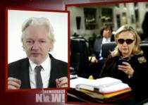 Assange spune ca Hillary Clinton e la fel de rea ca Trump