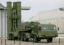 Sistem de apare antiaeriana S-400