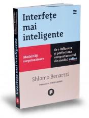 interfete-mai-inteligente