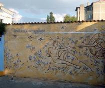 Arta stradala, Calea Mosilor, Bucuresti
