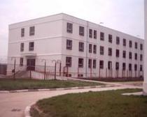 Penitenciarul Giurgiu