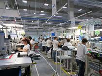 Fabrica din Valcea