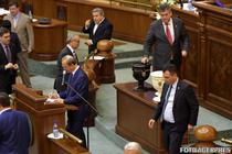 Gabriel Oprea la vot in Senat