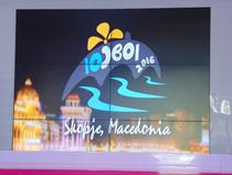 Olimpiada Balcanica de Informatica pentru Juniori (2016)