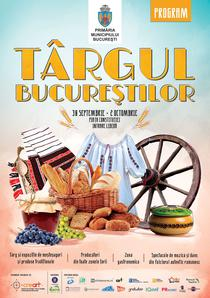 Targul Bucurestilor